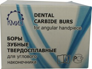 БОР ТВС КМИЗ угл. carbide burs