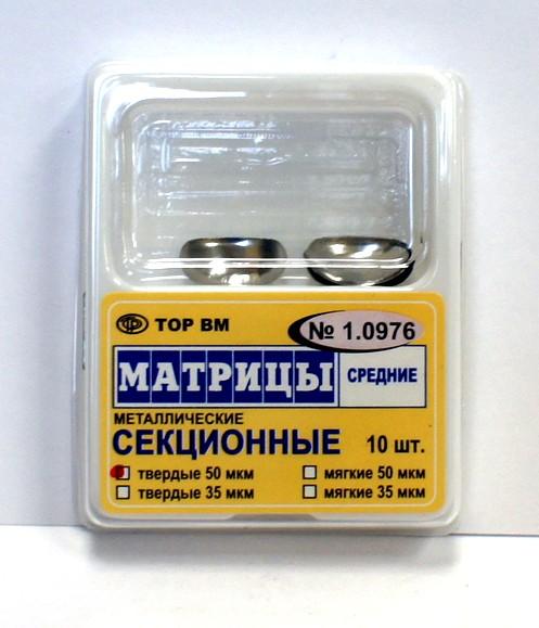 снимки познакомят что такое матрица в металле фото каких обоснованных таксах